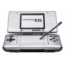 Console DS première génération
