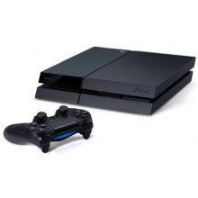 Console PlayStation 4 500G