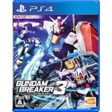 Gundam Breaker 3 Japan Import